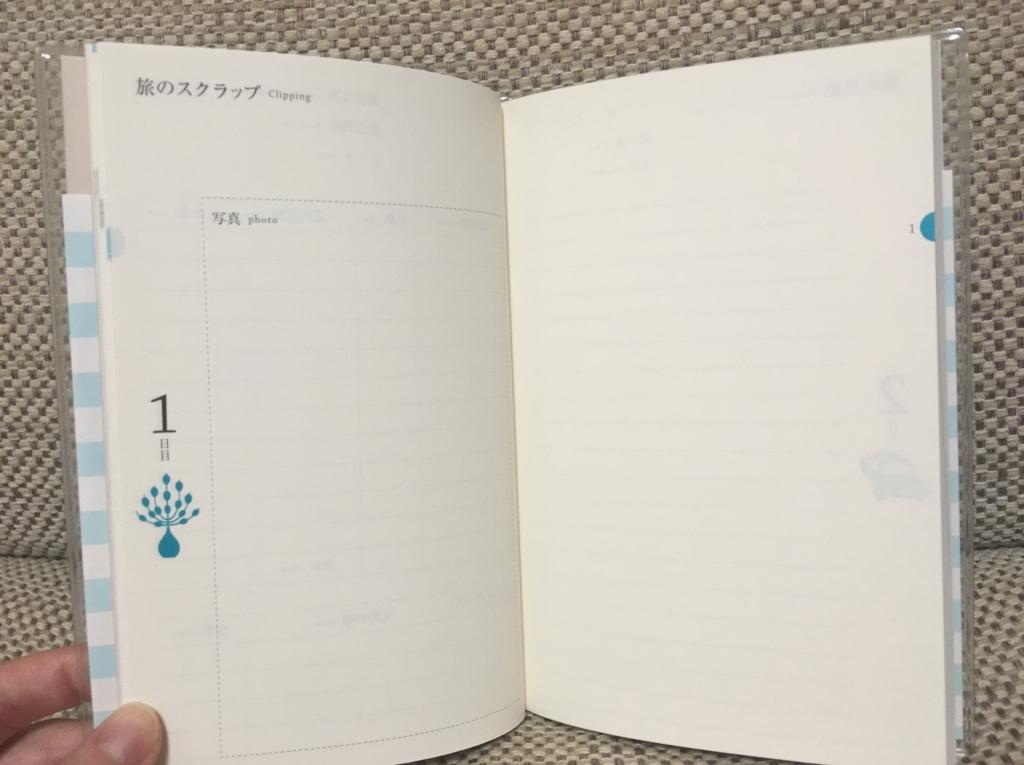 f:id:namake-mono:20180606195148j:plain