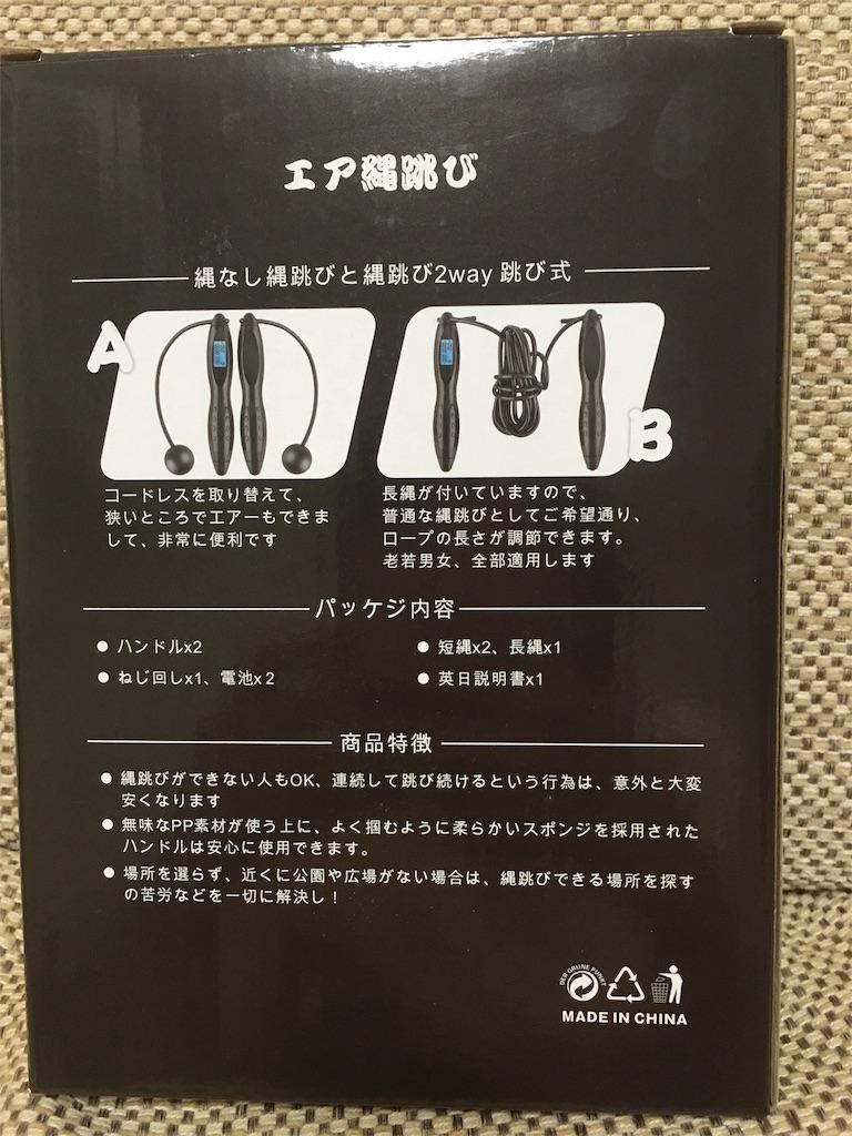 f:id:namake-mono:20180615231828j:image