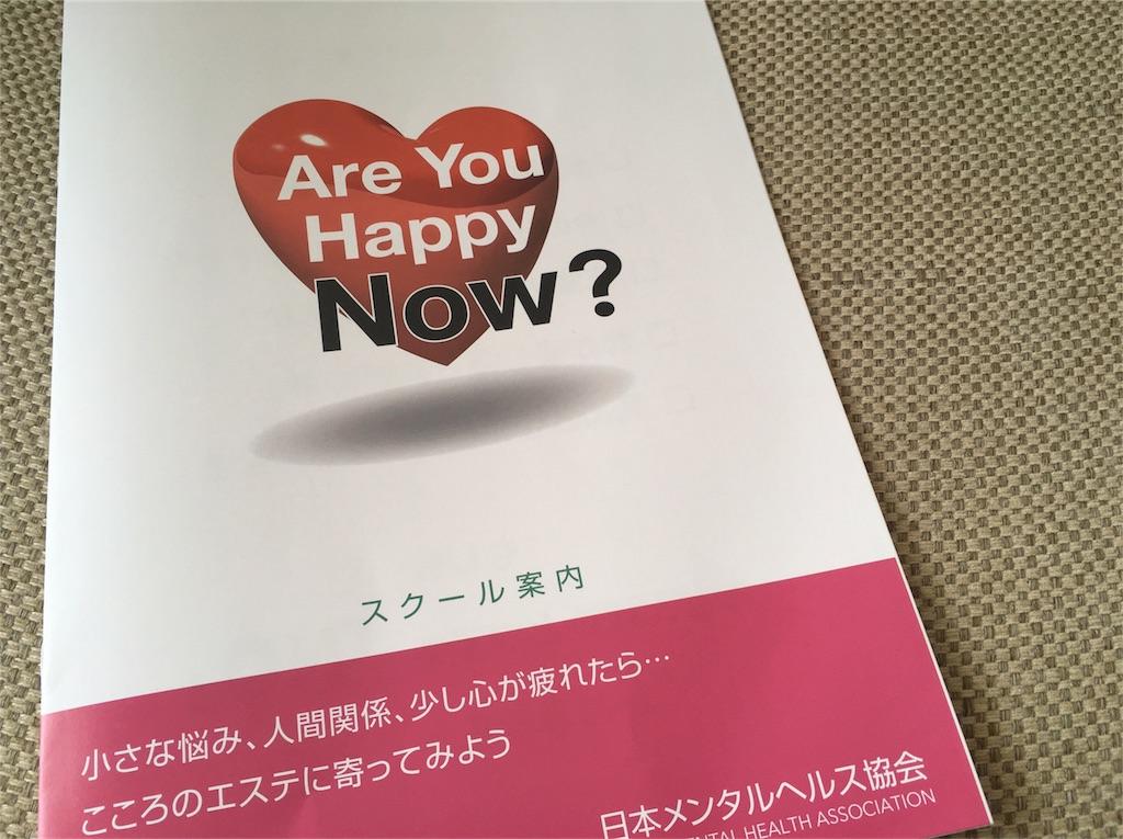 f:id:namake-mono:20180715124942j:image