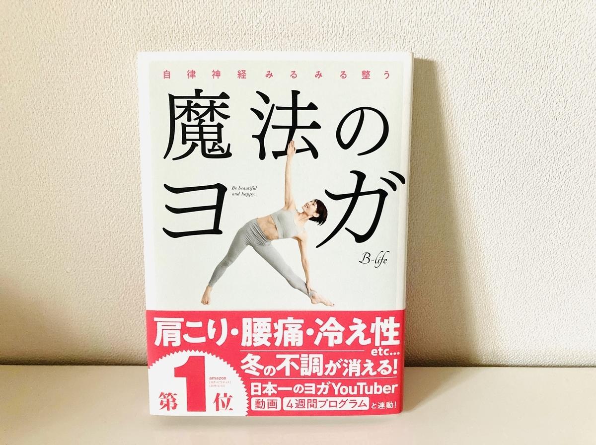 f:id:namake-mono:20210907165129j:plain