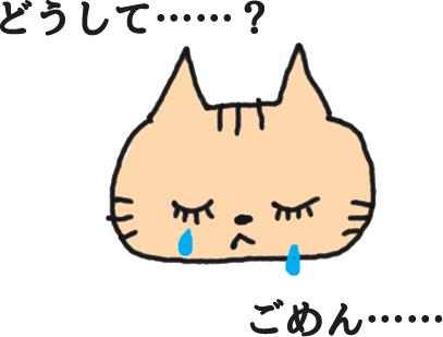 f:id:namake-neko:20171018215933j:plain