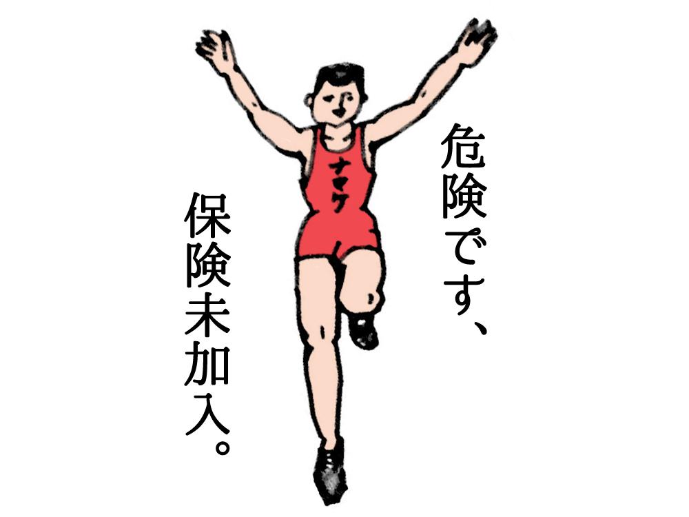f:id:namake-neko:20171025074645j:plain