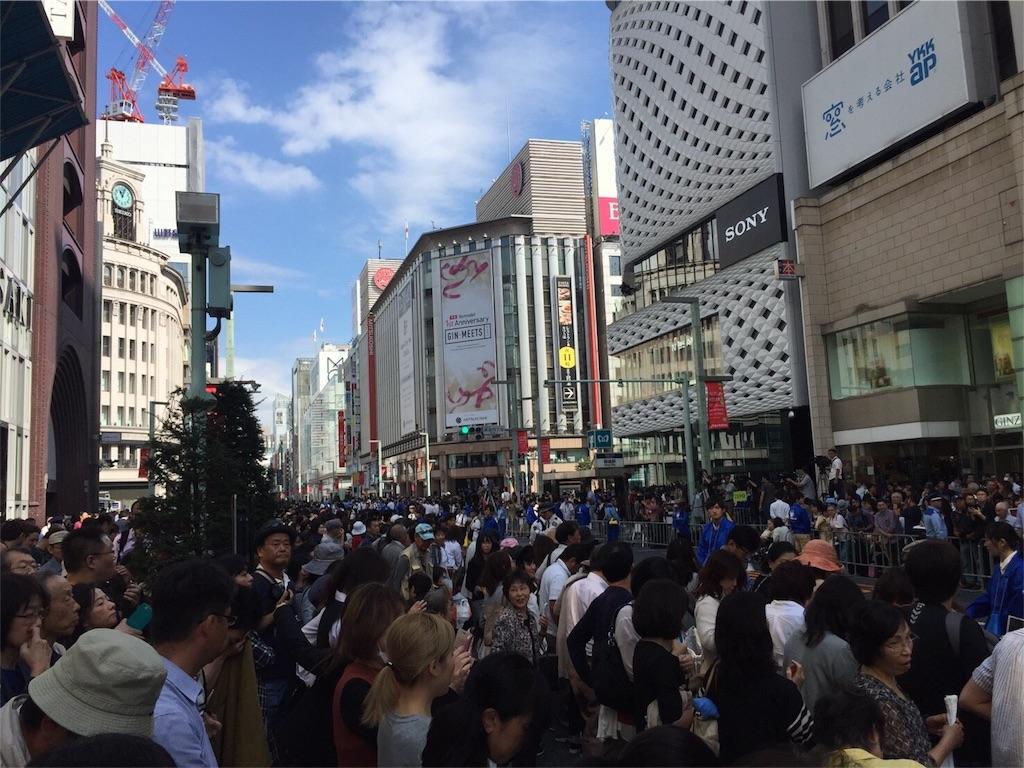 f:id:namake_mono:20161008093108j:image