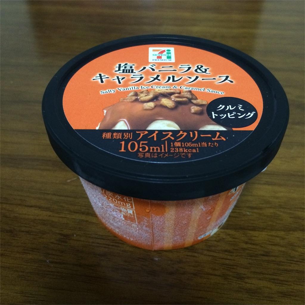 f:id:namake_mono:20161016223935j:image