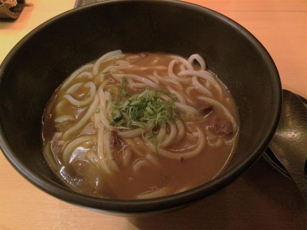 f:id:namake_mono:20161202111535j:image