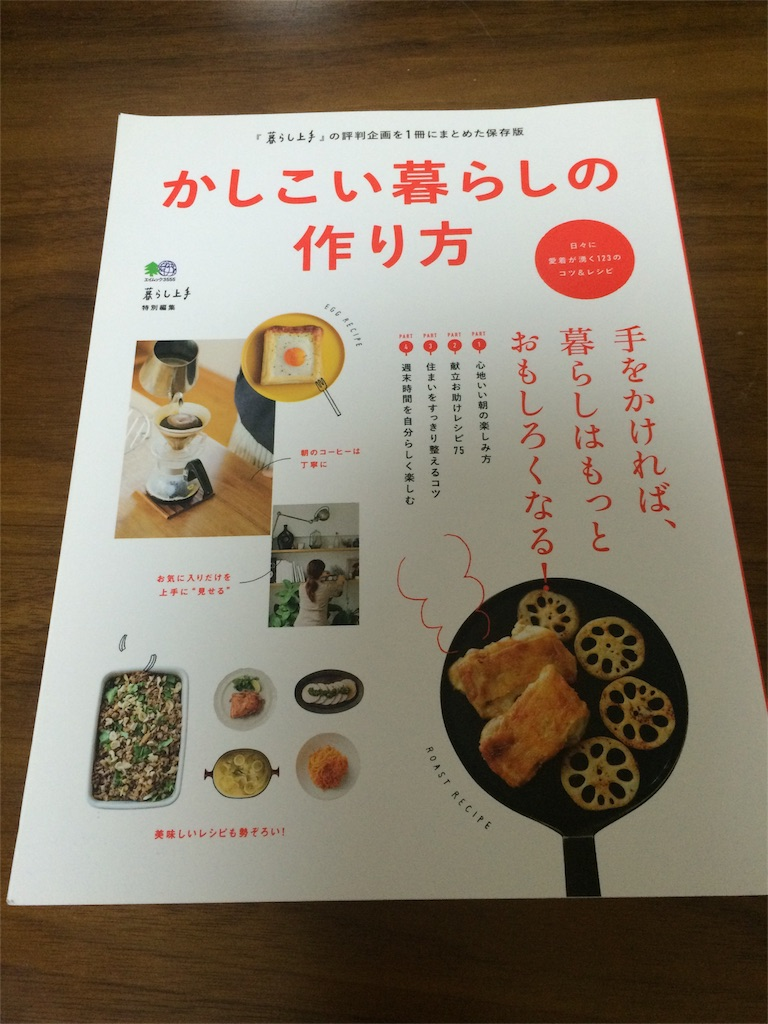 f:id:namake_mono:20170328173627j:image