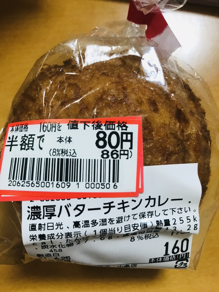 f:id:namakemono-syufu:20210627012413j:plain