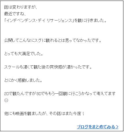 f:id:namakemono0308:20160717015847p:plain