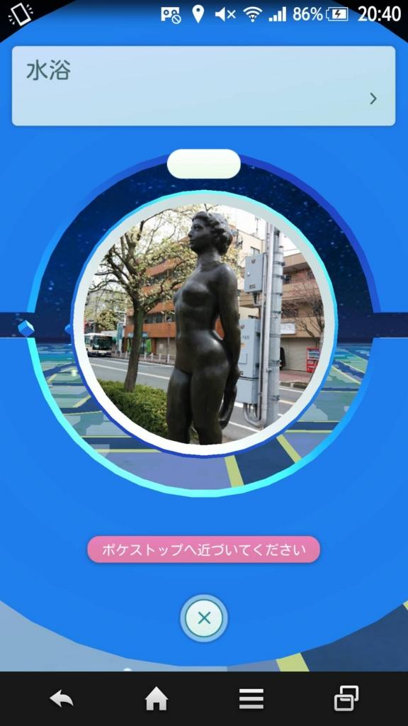 f:id:namakemono0308:20160728022420j:plain