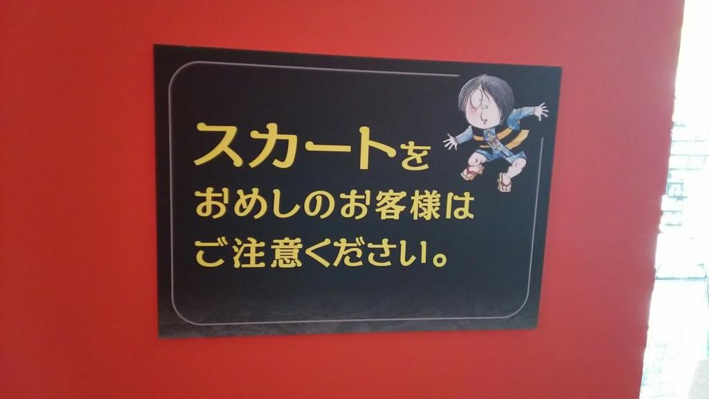 f:id:namakemono0308:20160823024537j:plain
