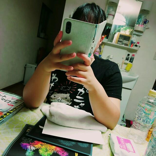 f:id:namakemono1250:20170714234801j:image