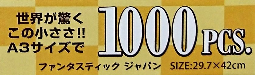 f:id:namakemono_7:20171125174138j:plain