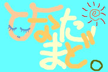 f:id:namakemonoco:20191214202458p:plain