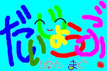 f:id:namakemonoco:20191217011631p:plain