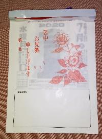 f:id:namakemonoco:20200701205522j:plain