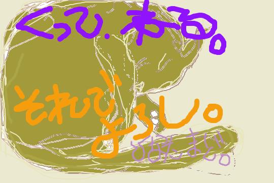 f:id:namakemonoco:20200823221826p:plain