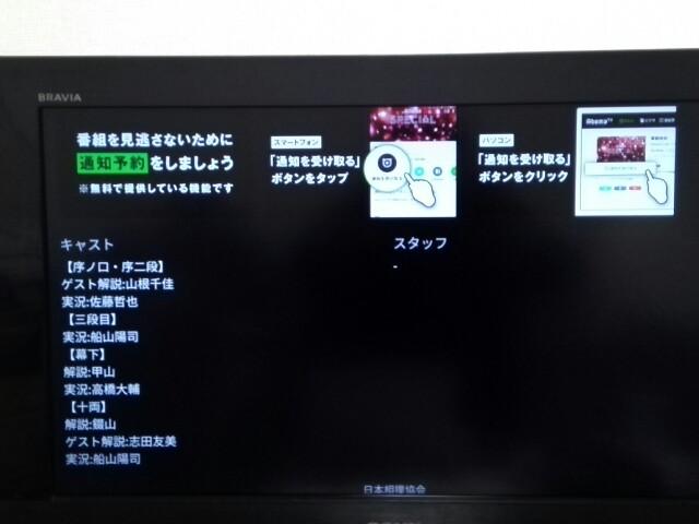 f:id:namakemonote:20180201044143j:plain