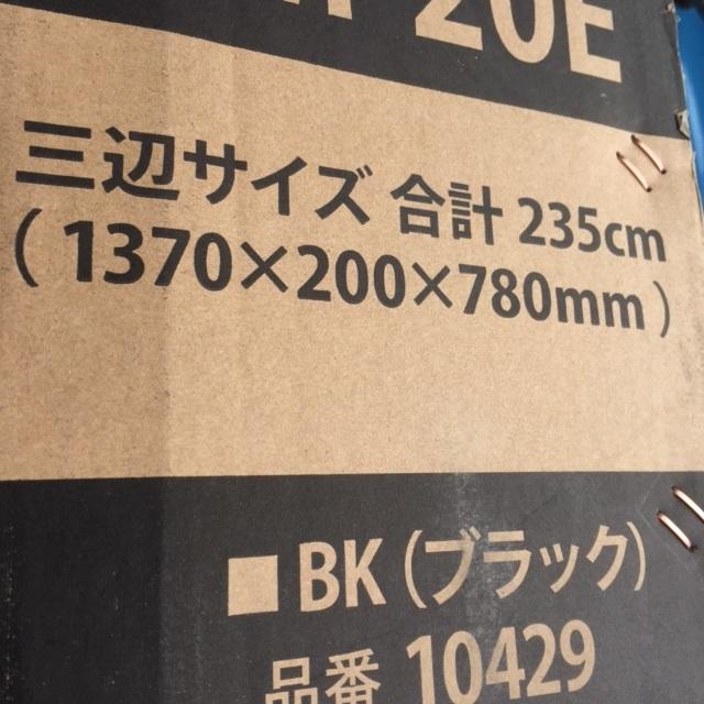 f:id:namakero4:20160524172851j:plain