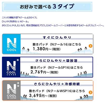 f:id:namakero4:20160618072512j:plain