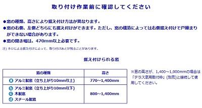 f:id:namakero4:20160703143415j:plain