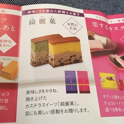 f:id:namakero4:20160919090524j:plain