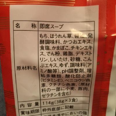 f:id:namakero4:20161019065124j:plain