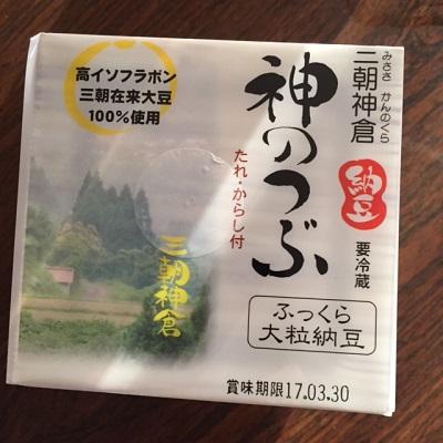 f:id:namakero4:20170330213922j:plain
