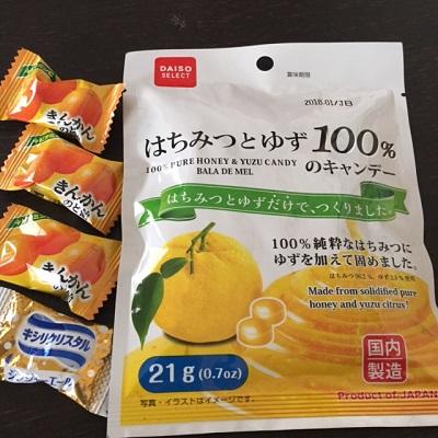 f:id:namakero4:20170402101011j:plain
