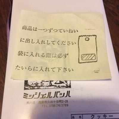f:id:namakero4:20170529155302j:plain