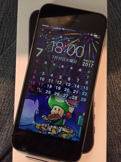 f:id:namakero4:20170711180618j:plain