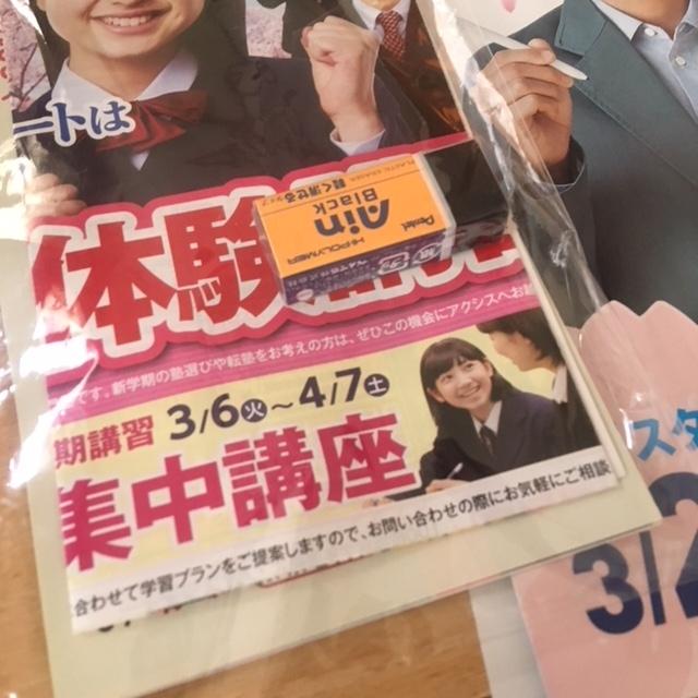 f:id:namakero4:20180221171007j:plain