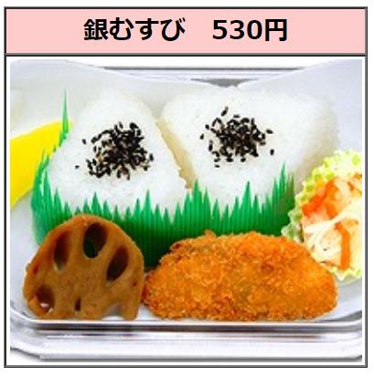 f:id:namakero4:20180507162706p:plain