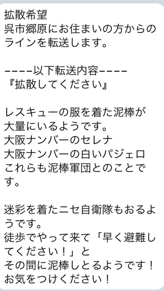 f:id:namakero4:20180709141954j:plain