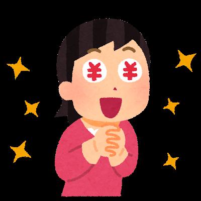 f:id:namakero4:20181203174748p:plain