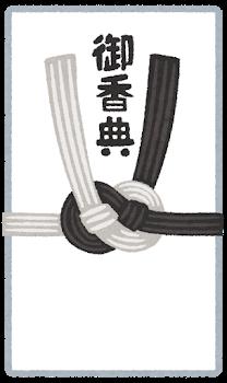 f:id:namakero4:20190225134756p:plain