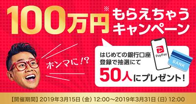f:id:namakero4:20190327221008p:plain