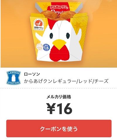 f:id:namakero4:20190606173611j:plain