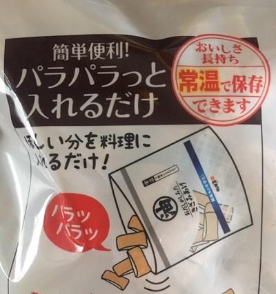 f:id:namakero4:20190930140221j:plain