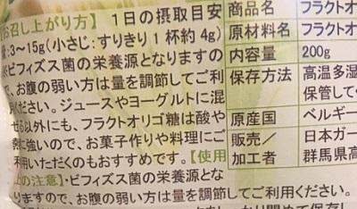 f:id:namakero4:20200227080214j:plain