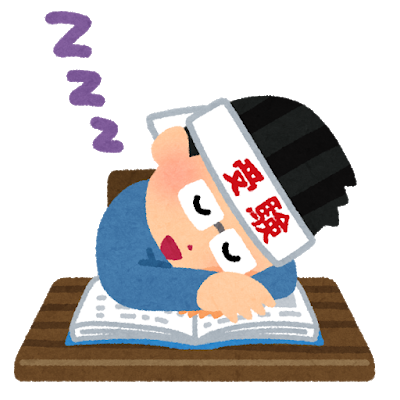 f:id:namakero4:20210124111513p:plain
