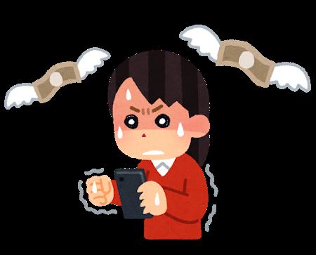f:id:namakero4:20210216170505p:plain