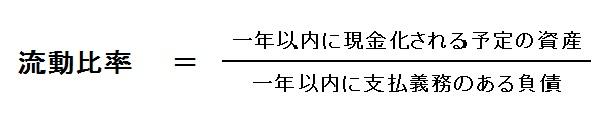 f:id:namako151:20180321130929j:plain
