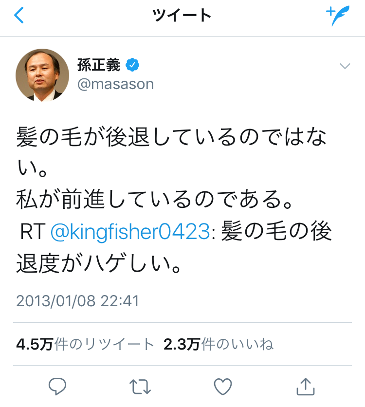 f:id:namako151:20180401220749p:plain