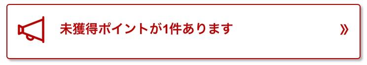 f:id:namako151:20180411203915j:plain