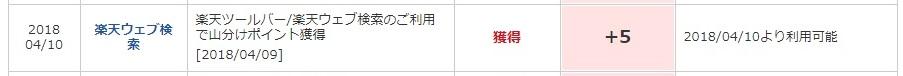 f:id:namako151:20180411204511j:plain