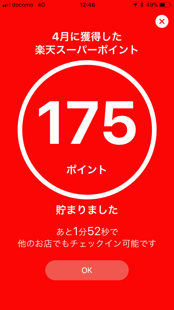 f:id:namako151:20180415171321p:plain