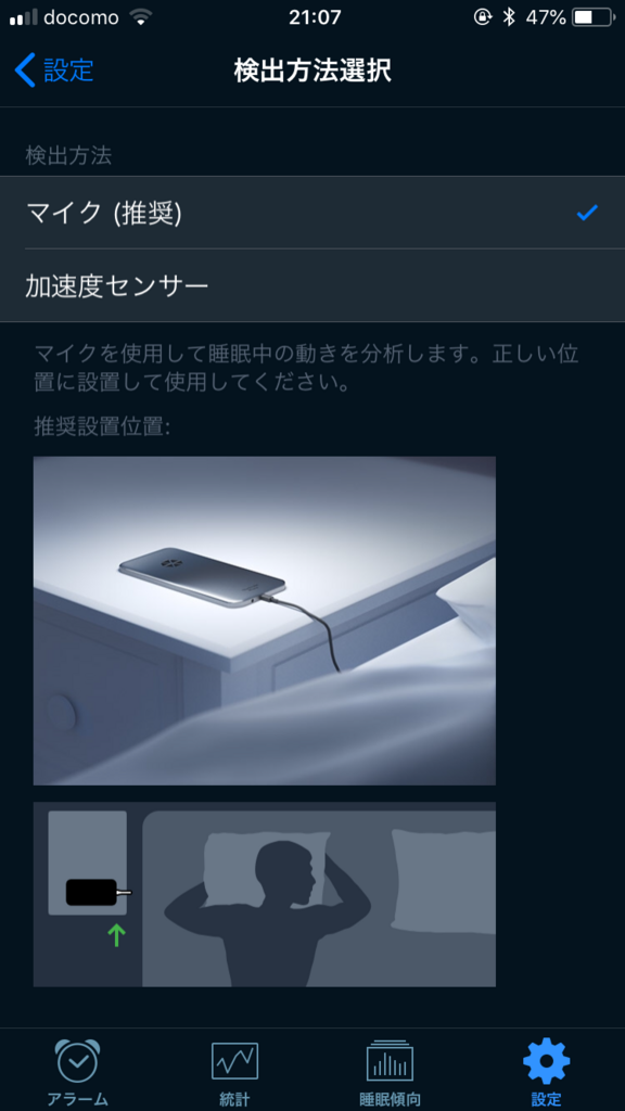 f:id:namako151:20180611222327p:plain