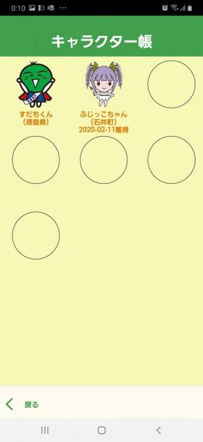 f:id:namakoman:20200218231706j:plain