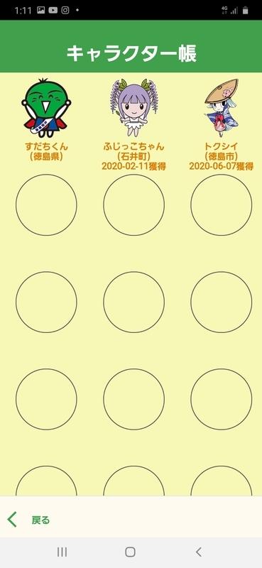 f:id:namakoman:20200629225259j:plain