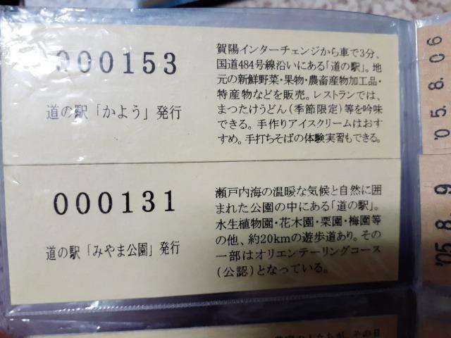 f:id:namakoman:20201228201158j:plain
